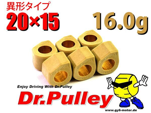 ドクタープーリー 異形ウェイトローラー Dr.Pulley 20×15 ホンダ PCX125 PCX150 スズキ アドレスV125 16.0g