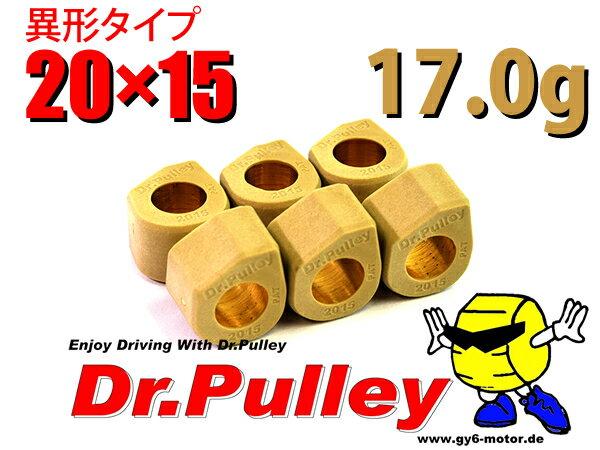 ドクタープーリー 異形ウェイトローラー Dr.Pulley 20×15 ホンダ PCX125 PCX150 スズキ アドレスV125 17.0g
