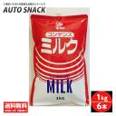 【1箱】筑波コンデンスミルク 1kg×6本【1箱:6本】【送料無料:一部地域を除く】