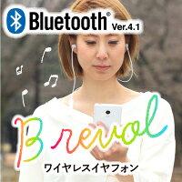 Bluetoothインナーイヤーヘッドフォン「Brevol」