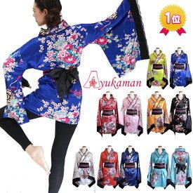 花魁 衣装 コスプレcwa1015 着物ドレス 和柄ドレス 着物 kimono キモノ 衣装 よさこい 和柄 浴衣 和柄衣装 キャバ キャバドレス コスチューム