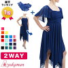 Two points of dance clothes dress charge account sleeve set 2way 19 colors dresses long dress charge account sleeve set concert wedding ceremony dress wedding ceremony dress four circle clothes Peter Pan social dancing clothes party dress [in maternity]