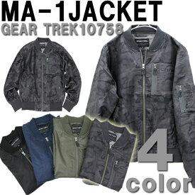 作業服 作業着 MA-1 メンズ ジャケット【MA-1 aitos 10758】【防寒着】【フライトジャケット】【防寒】【防寒着】【長袖ブルゾン】【長袖ジャケット】【長袖ジャンパー】