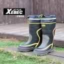 防寒長靴 85780【ジーベック】【ジーベック 安全靴】【釣り 長靴】【XEBEC】【防寒長靴】【長靴 防寒】【長靴 防寒 メ…