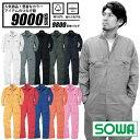 【刺繍無料】襟付き 長袖つなぎ 10色から選べる 桑和 SOWA-9800 綿100% 男女兼用 レディーす 【ツナギ】【作業服】【…