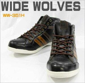 """安全靴 スニーカー """"おたふく-ww351H"""" デザイン性重視の安全靴です!【安全性】【セフティーシューズ】【安全靴 おたふく】【安全靴 メンズ靴 スニーカー】"""