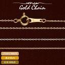 18金 ネックレス チェーン レディース K18 ゴールド アズキチェーン 40cm 18K 地金 ジガネ シンプル 華奢 極細 細い …