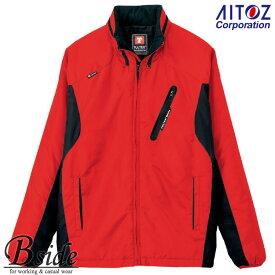 アイトス【AITOZ 10304】 フードイン中綿ジャケット 大好評のカラフルなフードインジャケットに軽防寒仕様が新登場