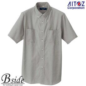 アイトス【AITOZ 50402】★半袖ボタンダウンシャツ(コードレーン)(男女兼用) 単体で着用されても、エプロンやニットベストをコーディネートしても素敵です。