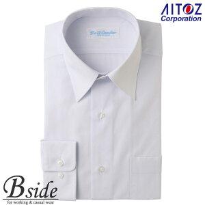 アイトス【AITOZ 43101】★長袖カッターシャツ(ホワイト) 爽やかにさりげなく主張する。快適で動きやすく扱いやすい素材。
