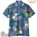 【FACE MIX フェイスミックス】アロハプリント ポロシャツ fb4525u (BONMAX ボンマックス)周囲をリラックスさせる…