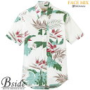【LIFEMAX ライフマックス】アロハシャツ fb4518u (BONMAX ボンマックス)様々なリーフ柄は心地よい爽快感が魅力(BO…