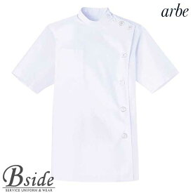 アルベ【arbe】ケ−シ−【CHITOSE チトセ】MB1016【白衣コレクション】(厨房服 和食・中華・居酒屋・食堂)おしゃれな飲食店用衣料