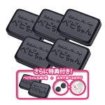 べビちゃん石鹸5個セット/べビちゃん石鹸正規販売店ベビちゃん本舗