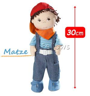 ドイツHABAハバソフト人形・マッツ30cm2142