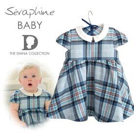 Seraphine BABY セラフィン ベビー ANNA ブルータータンのウールワンピース  サイズ:12ヶ月・18ヶ月