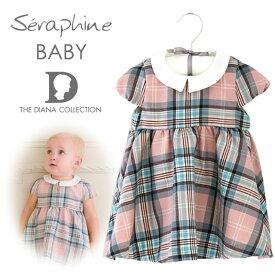 Seraphine BABY セラフィン ベビー ROSE ピンクタータンのウールワンピース  サイズ:12ヶ月・18ヶ月