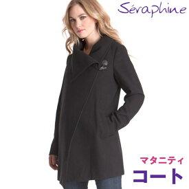 Seraphine セラフィン Clarence ウールとカシミアのアシンメトリーマタニティコート−ブラック