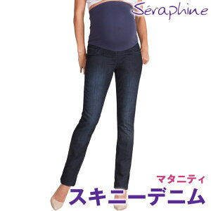 【送料無料】Seraphine(セラフィン)産前産後も着れる♪【Drew】スキニーマタニティデニムUKサイズ:6・8・10<日本サイズ7〜9号・9〜11号・11〜13号>【楽ギフ_包装選択】