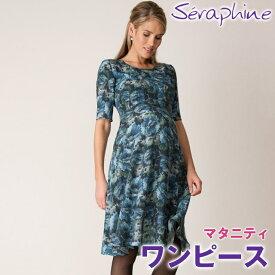【ガーゼマスクプレゼント対象商品】Seraphine セラフィン Florrie フローラルプリントワンピース 五分袖−ブルース