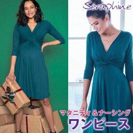 Seraphine セラフィン Jolene 3/4 ノットフロントワンピース 七分袖−ダークグリーン UKサイズ:8(日本サイズ7〜9号)