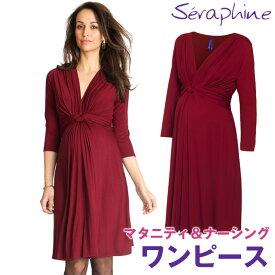 Seraphine セラフィン Jolene 3/4 ノットフロントワンピース 七分袖−レッド