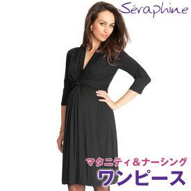 【ガーゼマスクプレゼント対象商品】Seraphine セラフィン Jolene LS ノットフロントワンピース 長袖−ブラック UKサイズ:6(日本サイズ7号)