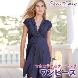 【ガーゼマスクプレゼント対象商品】Seraphine セラフィン Jolene SS ノットフロントワンピース 半袖−ネイビー