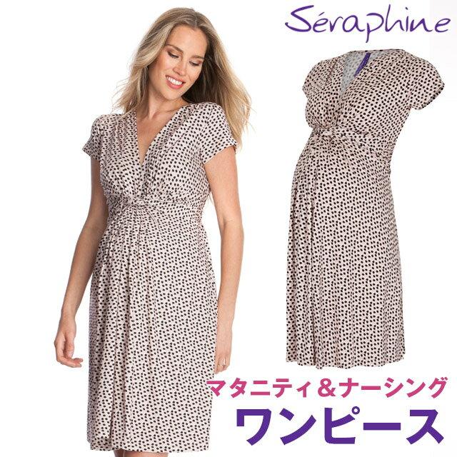 再入荷!Seraphine セラフィン Jolene SSノットフロントワンピース 半袖−ピンク×ブラックドット