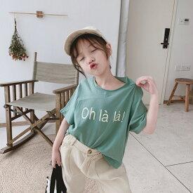 韓国子供服 トップス Tシャツ 子ども 子供服 ナチュラル 可愛い おしゃれ babysweet
