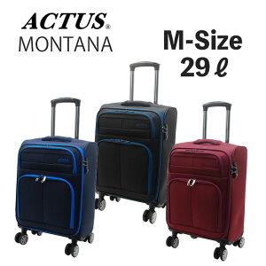 【ポイント10倍】アクタス モンタナ ソフトキャリーケース M-Size 29L 機内持込サイズ