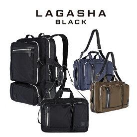 【ポイント10倍還元キャンペーン】LAGASHA BLACK ラガシャ ブラック グッドウッド ビジネスブリーフ3WAYバッグ 22L 【RCP】