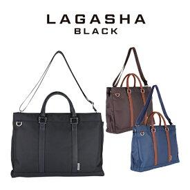 【ポイント10倍還元キャンペーン】【2020 新作】LAGASHA BLACK ラガシャ ブラック フィリッピ ビジネスブリーフ2WAYバッグ B4【RCP】