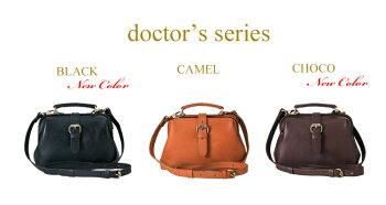 メゾ革バッグデザイン性にも優れた上質で中身が見やすい口枠2WAYバッグ