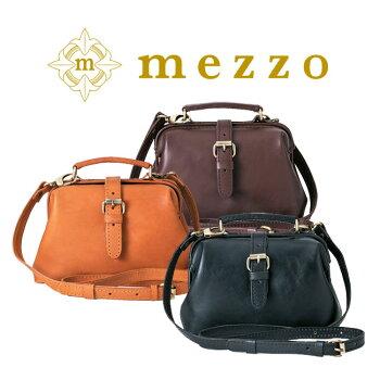 MEZZO【メゾ】クラフトタイトートバッグ(日本製)