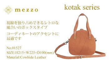 【送料無料】【あす楽対応】MEZZOメゾクラフトタイトートバッグ日本製バッグバッグbagカジュアル鞄皮革バッグ牛革【RCP】