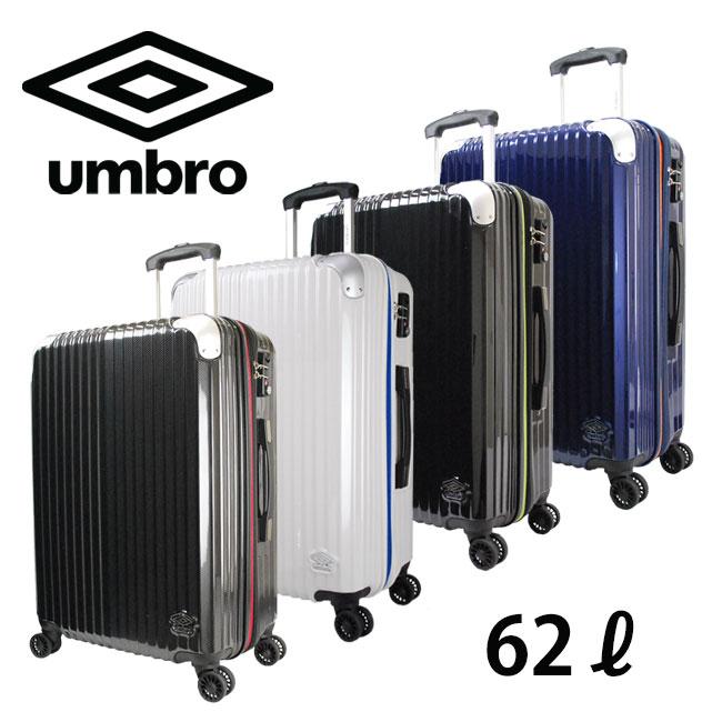 【7/29日までポイント10倍】 アンブロ バッグ 機内持込仕様と拡張機能が嬉しいUMBROならではのデザインのジッパーキャリーケース