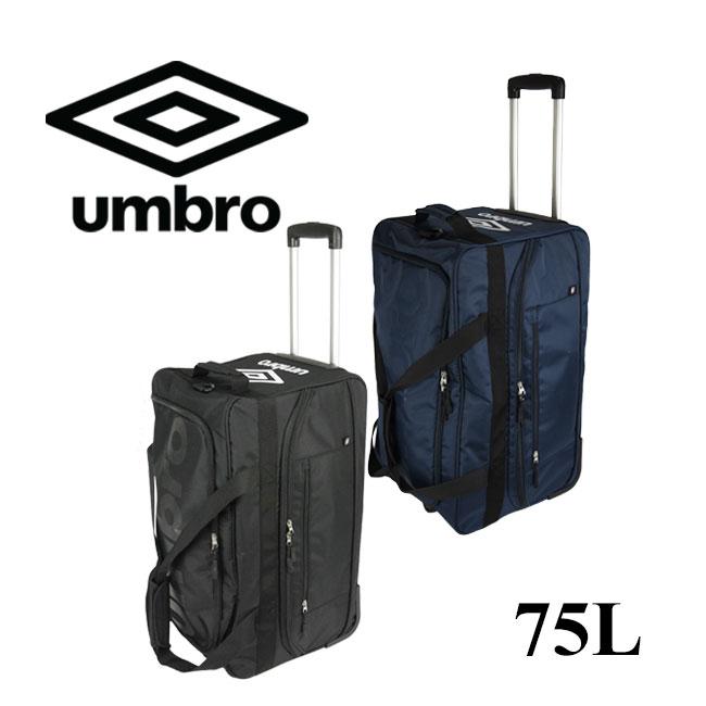 【7/29日までポイント10倍】 アンブロ バッグ ボストン ボストンバッグ ボストンキャリー 収納性があり旅行にも新生活にも最適なボストンバッグ