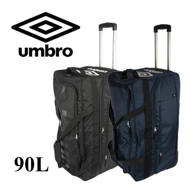 アンブロ ボストン ボストンバッグ ボストンキャリー バッグ 旅行から合宿、出張まで様々なシーンで活躍する大容量ボストンキャリーバッグ 【 バッグ 男性用 】