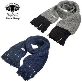 BLACK SHEEP ブラックシープ ウールマフラー 【ブラックシープ マフラー メンズ レディース ニットマフラー】