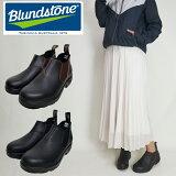 Blundstone/ブランドストーンサイドゴアブーツレディースローカット日本限定BS1610BS1611【国内正規品】