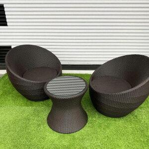 樹脂製 ガーデンチェア ガーデンテーブル 3点セット 1テーブル+2エッグ型ソファー ダークブラウン シンセティックラタン らくらく家財便配送 代引不可【屋内外兼用 ガーデン家具 テラス家