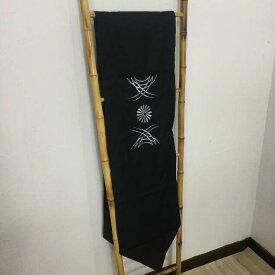 バリ島 タペストリー 黒×刺繍 240×35 A-1【テーブルセンター クロス バリ モダン 壁飾り エスニック アジアン雑貨 】