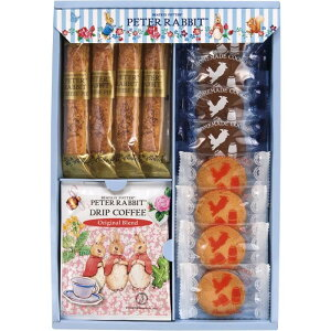 ピーターラビット お菓子 ギフト クッキー パイ コーヒー ギフトセット 出産祝い 結婚祝い ギフト 内祝い 詰め合わせ かわいい 子供 プレゼント キャラクター 食べ物 食品 送料無料 PR10