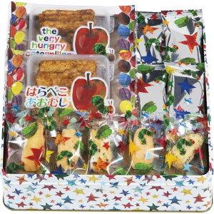 はらぺこあおむし お菓子 ギフト せんべい おかき ギフトセット 出産祝い 結婚祝い ギフト 内祝い 詰め合わせ かわいい 子供 プレゼント キャラクター 食べ物 食品 送料無料 和15