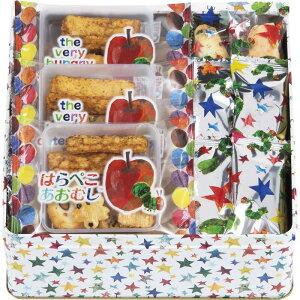 はらぺこあおむし お菓子 ギフト せんべい おかき ギフトセット 出産祝い 結婚祝い ギフト 内祝い 詰め合わせ かわいい 子供 プレゼント キャラクター 食べ物 食品 送料無料 和20