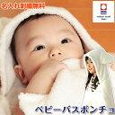 出産祝い 名入れ ベビー バスポンチョ 今治タオル 女の子 男の子 キッズ 赤ちゃん 子ども ベビーバスローブ フード付…