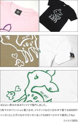 mygirlTシャツ(ライトピンク)BPGTsp017tee-lp-じ完-半袖桃色バンビ子鹿こじかアニマルイラストかわいい可愛いロゴteeキャラカジュアルトップスメンズレディースペアユニセックス大きいサイズ春夏秋服コーデTシャツ屋さんバンビ【RCP】