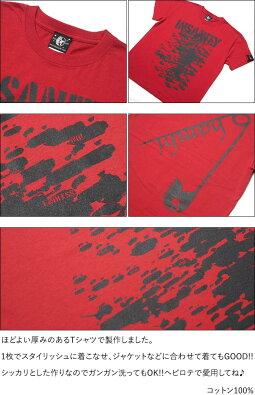 INSANITYTシャツ(レッド)-BPGT-sp036tee-rd-GR半袖トップスパンクロックTシャツPUNKROCKバックプリントアメカジメンズレディースユニセックスファッション大きめサイズあり赤色春夏秋Tシャツ屋さんバンビ【RCP】