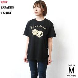 Paradise(パラダイス)Tシャツ(ブラック)sp041tee-bk-Z完-半袖tee黒色サイコロダイス賽子かわいいロゴアメカジカジュアルアメカジメンズレディースペアユニセックス大きいサイズコットン綿100%Tシャツ屋さんバンビ【RCP】